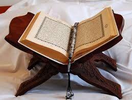 Mérites de l'écoute et de la récitation du saint Coran !