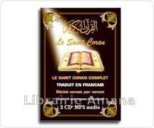 Le Saint Coran en rupture de stock en Librairie !