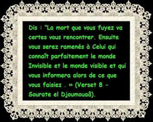 anniversaire de deces islam