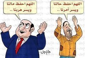 Le riche et le pauvre !