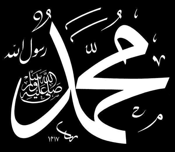 Liste de prénoms arabes(3/5)