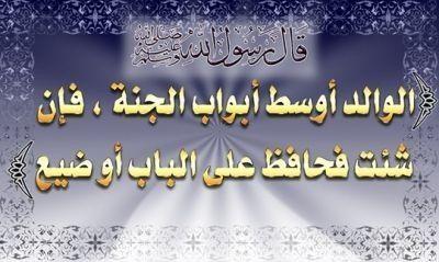 Les plus beaux noms d'Allah